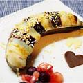スライス生チョコレートを使った♪焼きチョコバナナのレシピ