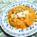 カレー雑炊で焼きリゾット