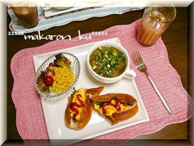 ワンプレート朝食&カレーガーリックライス