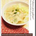 海老れんこん餃子のスープ たっぷりキャベツ入り♪ by 庭乃桃さん