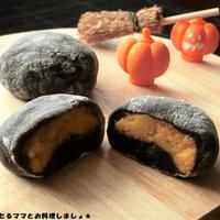 レンジで簡単★かぼちゃあんのココア大福