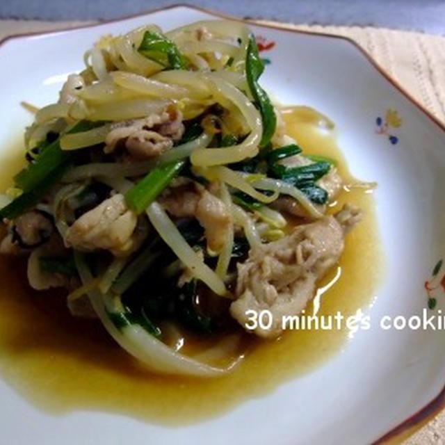 豚肉と野菜のオイスターソース炒め