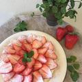 クッキー生地で苺のカスタードクリームタルト~スペイン語飛び交いながらレッスンでした!! by pentaさん