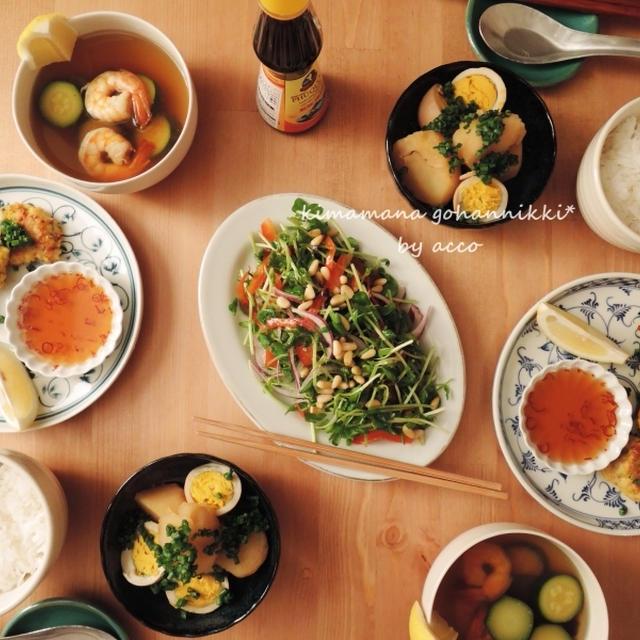 ベトナム風つくねとえびの酸っぱいスープ