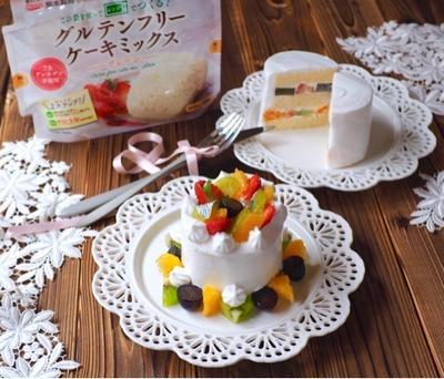 熊本製粉様より、グルテンフリーケーキミックスをいただきました。