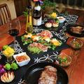 ◆ボジョレー ヌーボー でおうちごはん♪~緩やか糖質制限中