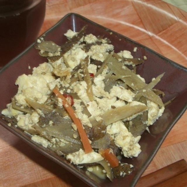 きんぴら炒り豆腐