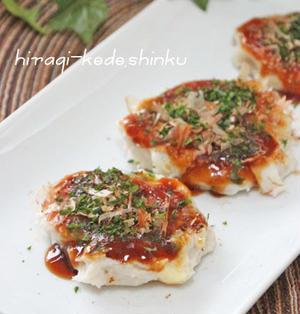 ヘルシー!マッシュ里芋のお好み焼き風(離乳食にも♪)、しゅうとお菓子作り☆