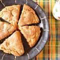 簡単!お菓子「柿とクリームチーズのスコーン」