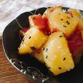 炊飯器でピッ!カンロ飴で楽々大学芋