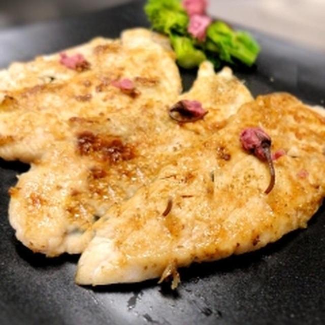 鶏ささみ山椒焼き