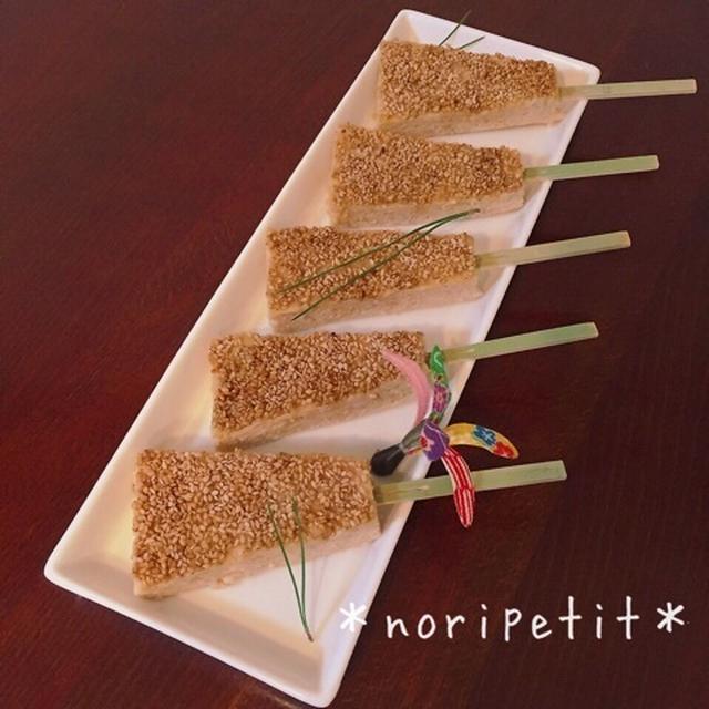 簡単♡<おせち>にも♡トースターde鶏の松風焼き♡と届きました〜♪