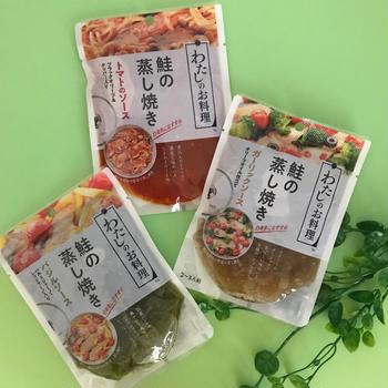 【フライパンで10分!キユーピー『わたしのお料理 鮭の蒸し焼き』】