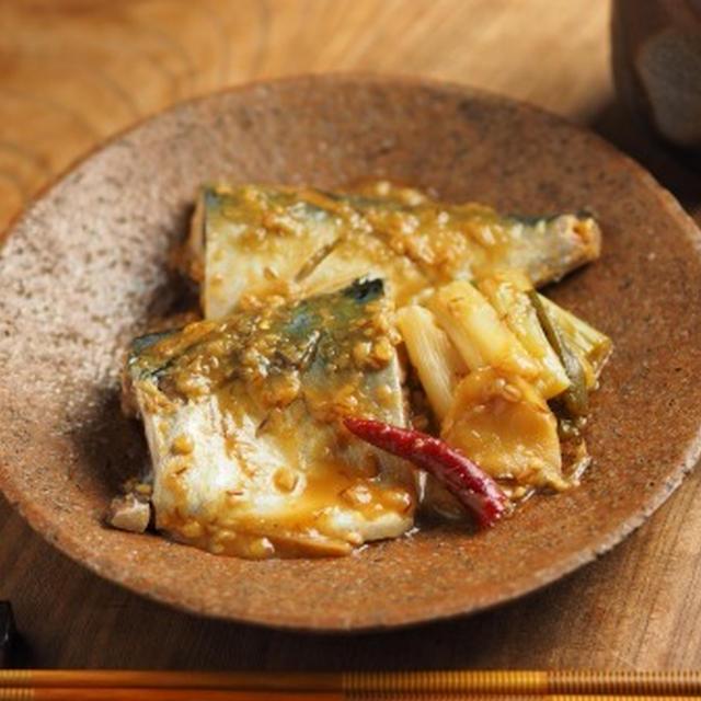 レシピブログ、さばの味噌煮、フライパンでの作り方、味噌煮用のさばのさばき方