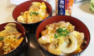 <ほんだし煮物上手>使った~カツ丼~      (キッチン ラボ)