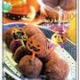 Happy Halloween★かぼちゃde・・・すぐでき!トリュフ風♪&・・・冷え症にお勧めレシピ♪♪ by naonao♪