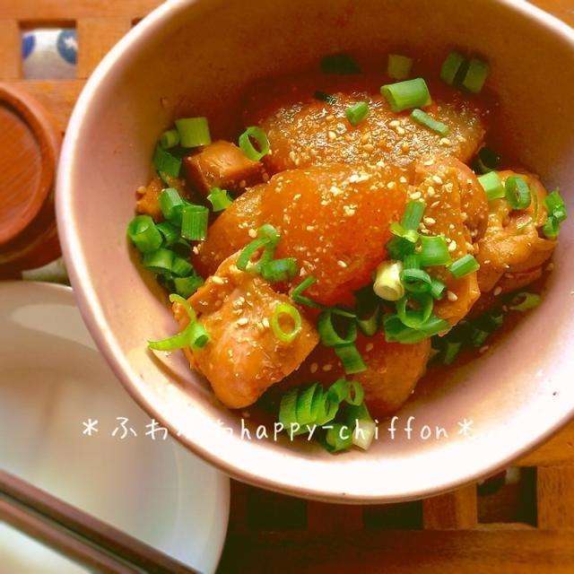 味がギュッと染み込むピリ辛味噌の鶏大根。