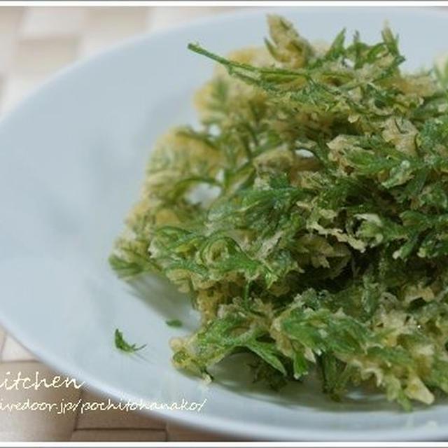 にんじんの葉をおいしく食べよう!~にんじんの葉の天ぷら~