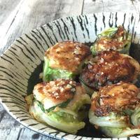 【ボーソー米油部】白菜と豚バラのこんがりロール巻き