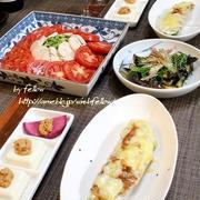 ◆ズッキーニのチーズグリルと鶏ハムサラダ~ゆるやか糖質制