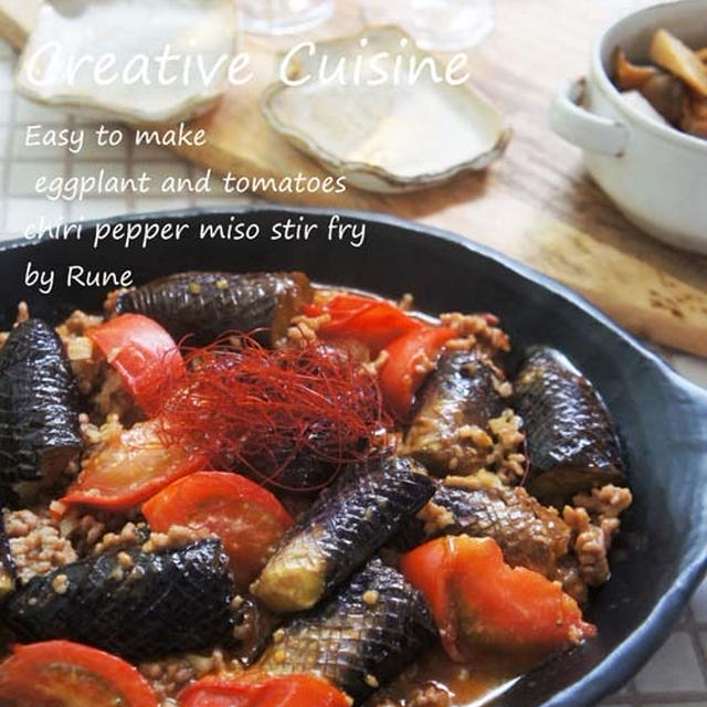 簡単に作れる♪茄子とトマトのチリペッパー味噌炒め