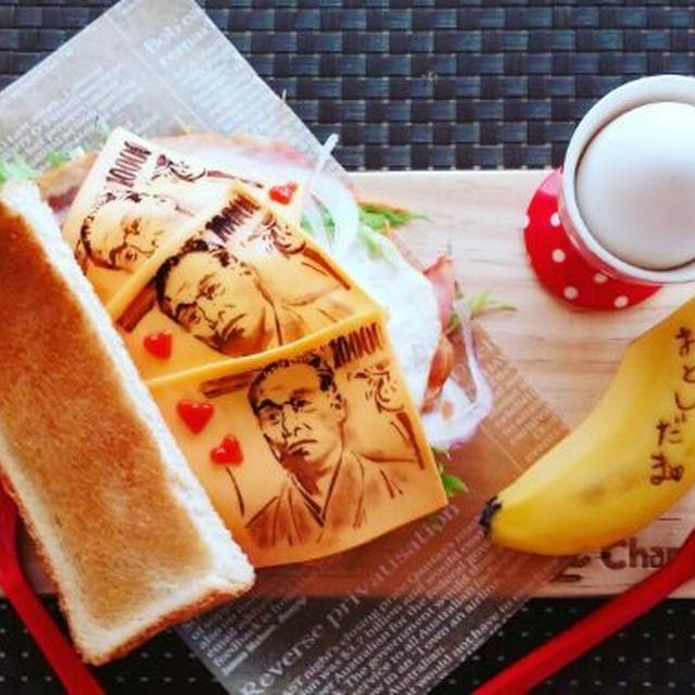 お札サンドウィッチ♪お年玉編&コリラックマこたつオムカレー動画レシピアップしました^^