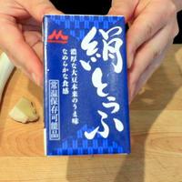 **レシピあり**絹とうふで作る、ふわとろ麻婆豆腐