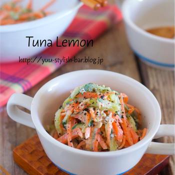 暑い季節に嬉しいサッパリ副菜♩抱えて食べたい♩『にんじんときゅうりのツナマヨレモン』