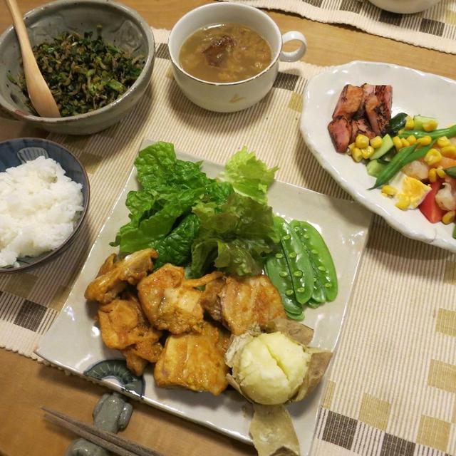 タンドリーチキン&コブサラダの晩ご飯 と 素敵な陶芸作品♪