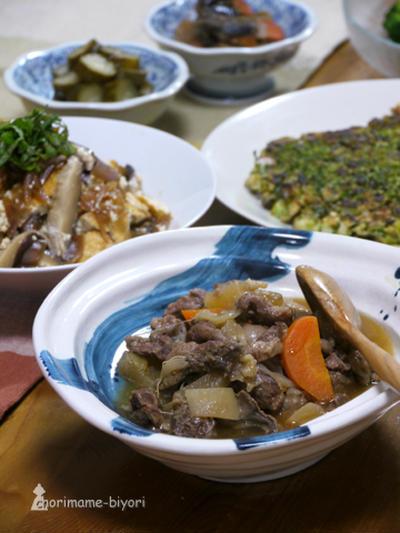 トロトロ牛すじ煮込み・野菜増し。2011・父の日の晩ご飯。