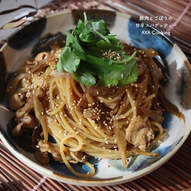 KALDI期間限定♡黄金比率!チョコと節分と豚肉とごぼうの甘辛スパゲッティ