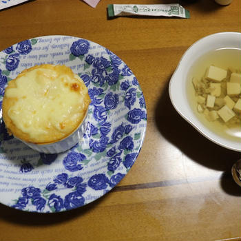 """今日の料理~""""ラザニア""""と""""まいたけと豆腐のスープ""""~"""