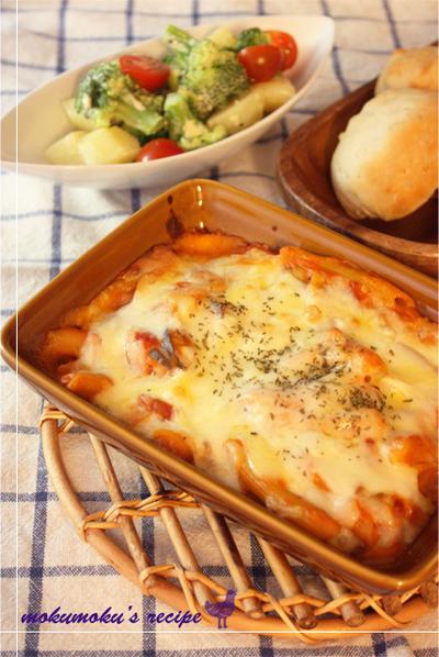 【6月14日晩ご飯*トマトクリームグラタン/くるみパン/サラダ】