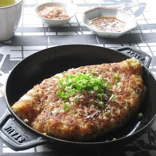 staubホットプレートで キムチ&チーズ入り 山芋のふわとろ焼き♪