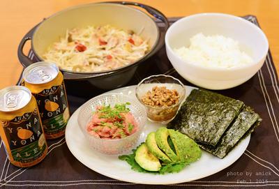 2月3日 火曜日 おべんとお休み中 まぐろたたき&蒸し野菜(2日分の晩ごはん)
