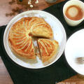 galette des rois 2015 by filleさん