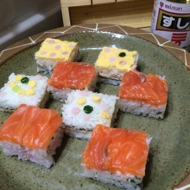 (モニター )ミツカンすし酢使用 一口押し寿司