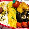 【お弁当】お弁当作り/bento/鶏の甘酢炒め/フライパン1つで完結《アラフィフ旦那弁当》