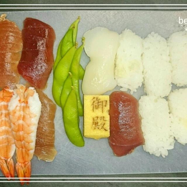 【スパイス大使♥ガーリック&オニオン ソルト:寿司チャー】お盆休みのレシピは夏ランチ特集 6