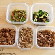 【作り置きレシピ】お弁当にも晩ごはんにも使える!作り置きおかず5選