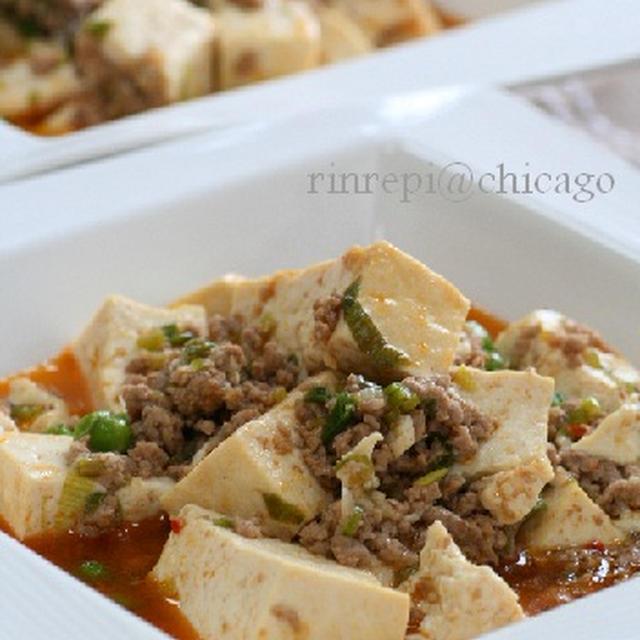 お肉と葱たっぷりな うちの麻婆豆腐