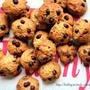 ♡超簡単失敗なし♡チョコチップドロップクッキー♡【#お菓子#おやつ#レシピ】