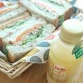 ドールスムージーと野菜たっぷりサンドでおうちピクニック