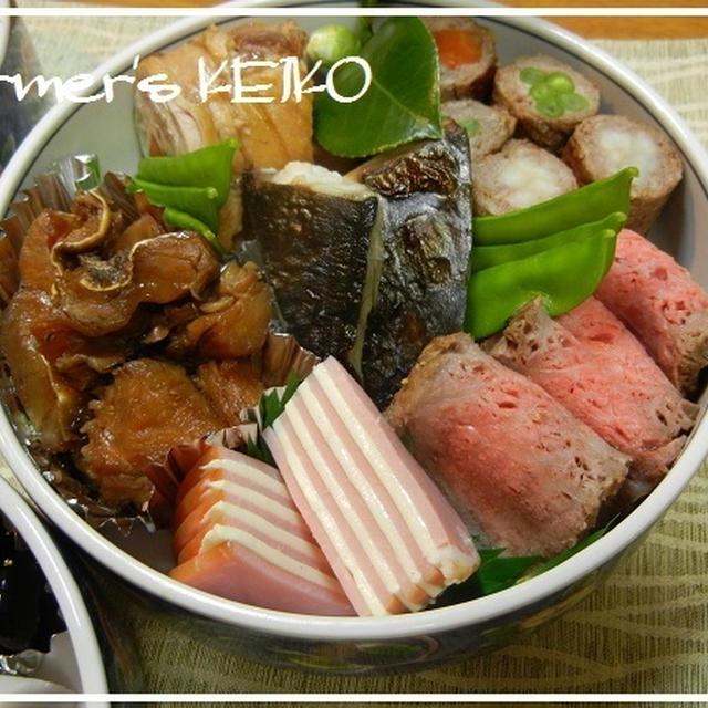 【おせち料理➂】八幡巻き、棒たらの煮物、甘酒など11品