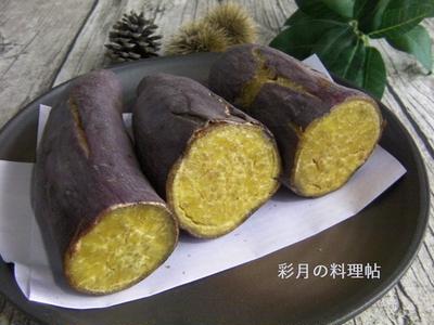 蒸し焼き芋(ルクルーゼで蒸してトースターで皮を焼く)