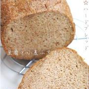 低糖質パン【豆腐ふすまパン】