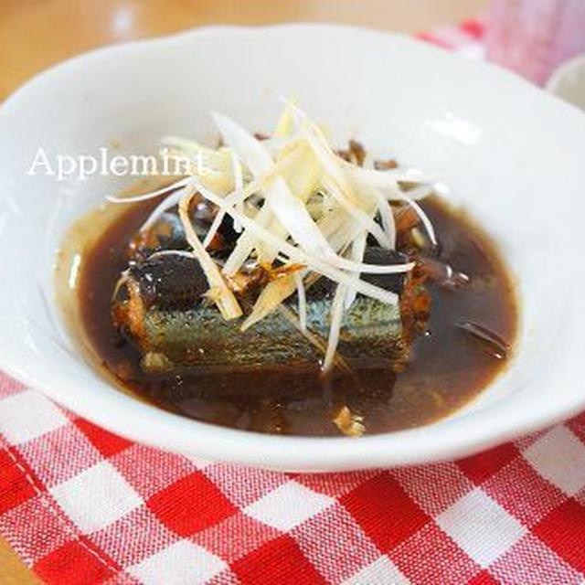 さんまの生姜煮定食