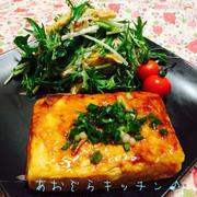 豆腐ステーキ*焼肉のタレ♪ by そよかぜ あおさん