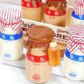濃厚ミルクプリンとコーヒー牛乳プリン【簡単♪温めてゼラチンで固めるだけ】