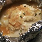鶏ささみとおもちの包み焼き